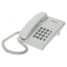 Проводной телефон KX-TS2350RUW