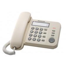 Проводной телефон KX-TS2352RUJ
