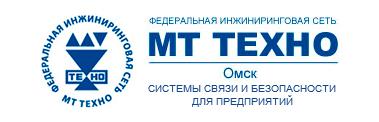 МТ Техно Омск